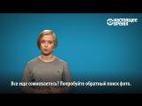 Как определить фейковую новость. Типичный Ростов