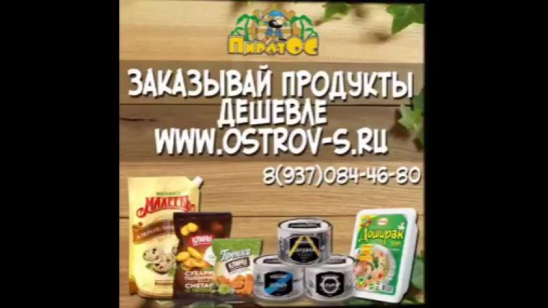 Www.ostrov-s.ru