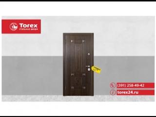 Обменяй старую дверь на новую Торэкс