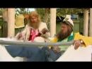 Наша Раша - Сифон и Борода
