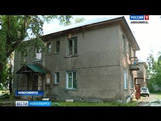 Жители Новосибирска пожаловались на горячие батареи в тридцатиградусную жару