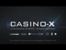 Выигрывать с Casino x легко!