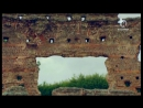 Рим Последний рубеж 3 Доминион Документальный история исследования 2009