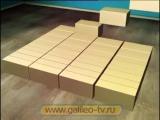 Галилео. Картонные коробки