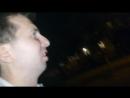 Ночью с Джоном гуляем по дороге