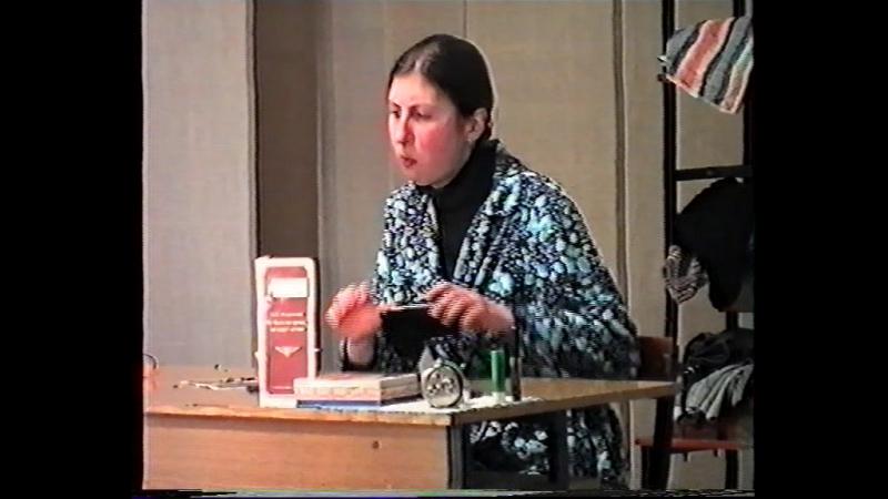 ВТУ им. Щепкина. Курс Ю. М. Соломина. Зачет по мастерству актера. Первый курс. 27. 12. 1995 (часть четвертая)