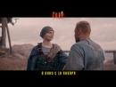 Скиф (ТВ-спот 3)