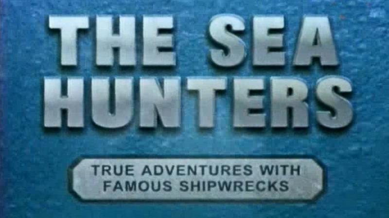 Морские охотники Тайны затонувших кораблей 1 Таинственная субмарина Поиск рейса 111 Швейцарских авиалиний