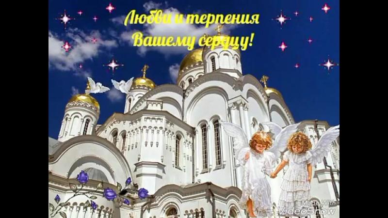 С КРЕЩЕНИЕМ 2018 1 КАРТИНКИ GIF! ДЛЯ viber, whats app, vkontakt, odnoklassniki, fa
