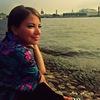 Oksana Shamray