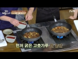 Mr. Baek The Homemade Food Master 3 171107 Episode 39