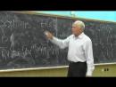 Теория сильных взаимодействий. Профессор В. С. Фадин. Лекция 10.
