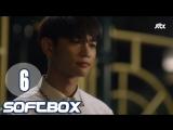 [Озвучка SOFTBOX] Внезапно 18 06 серия