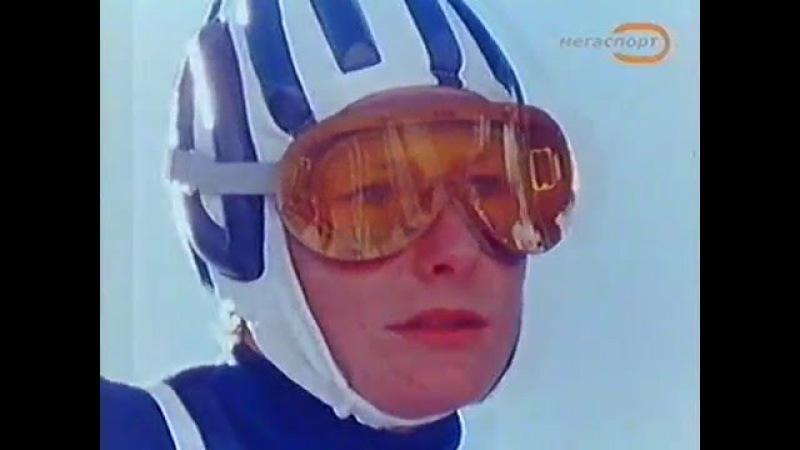 Гірські лижі 1960 Olympics, alpine skiing