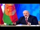 Лукашенко ОШАЛЕЛ от вопроса журналиста Когда Лукашенко уйдет в отставку