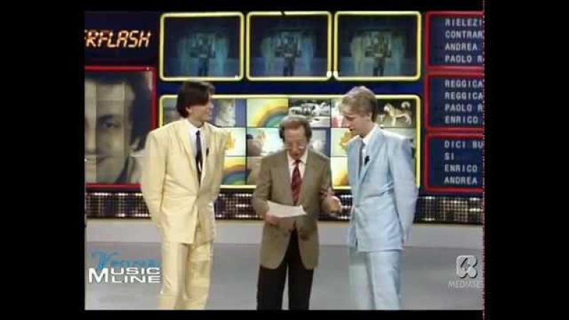 The Twins - Ballet Dancer - Superflash 1984