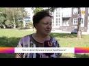 Новости UTV. Как должен выглядеть бульвар на ул. Худайбердина