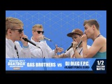 GAS BROTHERS vs DJ OLEG F.P.C. 12 TAG TEAM BATTLE RUSSIAN BEATBOX CHAMPIONSHIP