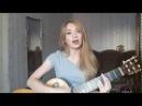 Элджей ультрафиолетовая лампа кавер Светлана Хакимьянова