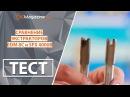 Обзор и сравнительный тест экстракторов EDM 8C и SFX 4000B для удаления обломков болто