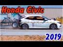 Задний краш тест Honda Civic 2019