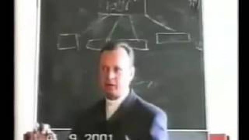 Лекция в ФСБ О Боге и религиях (Ефимов В.А.)
