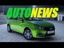 Lada Vesta гибрид На бензине и электричестве