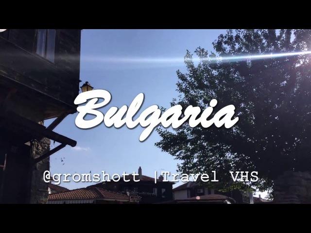Bulgaria | Travel VHS
