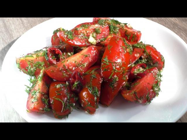 Острые помидоры. Spicy tomatoes. Рецепт классной закуски)