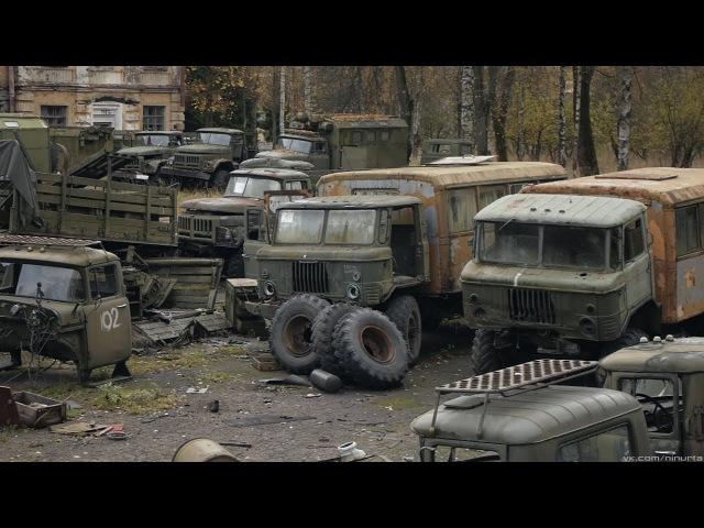 Кладбище военной техники / Military vehicle graveyard