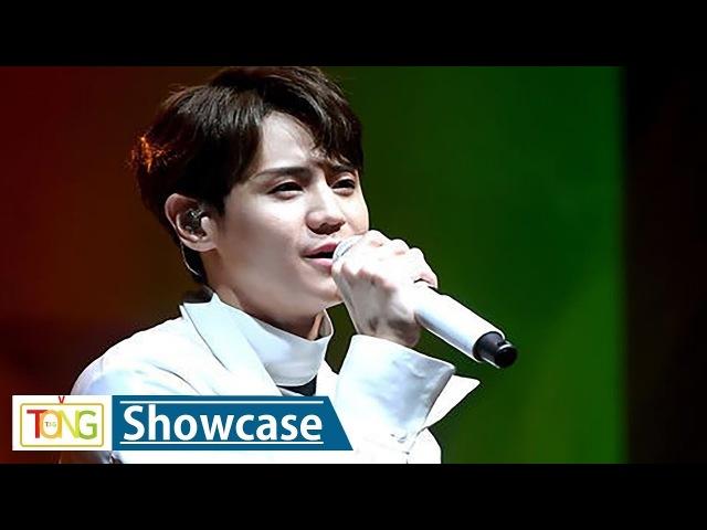 YANG YOSEOP(양요섭) '위로' Showcase Stage (쇼케이스, Where I am gone, 네가 없는 곳, Star, 별, Highlight, 하이라이트)