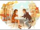 Как организовать и провести первое свидание 1949