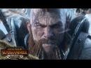 Норска - Total War: Warhammer трейлер