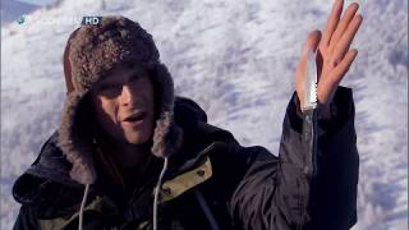 Выжить любой ценой Man vs Wild HD сезон 2 эпизод 10