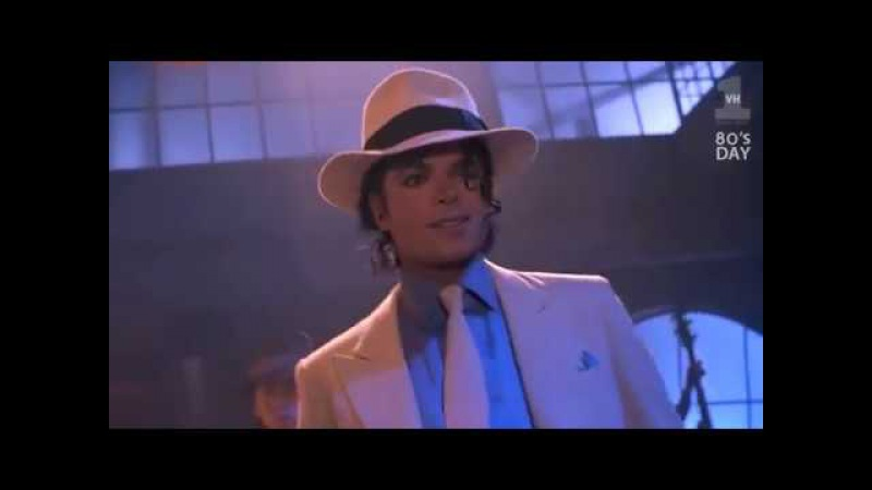 саня ты в порядке Субтитры Гладкий Криминал Майкл Джексон