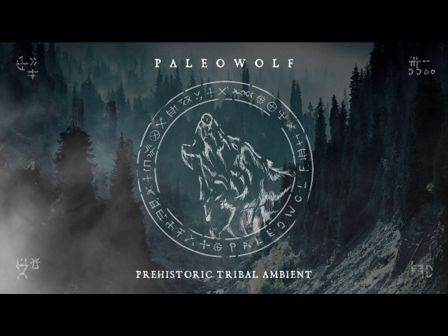 Paleowolf: Enter the Old Realm