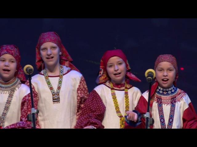 Фольклорный ансамбль РАДУГА, МОСКВА, РОССИЯ,ИНТЕРФОЛК 2017,ГАЛАКОНЦЕРТ