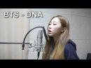 BTS (방탄소년단) - DNA Vocal Cover