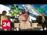 Эр-Рияд собирается запускать караваны роботов по пустыням нефтяной экономики -  ...