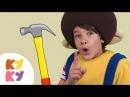 МОЛОТОК песенка про инструменты КУКУТИКИ песня для мальчиков funny baby song