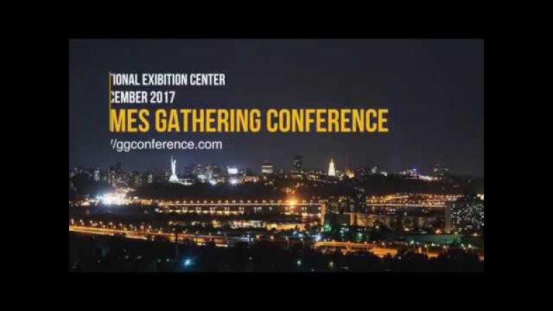 интервью с Agatis Games на Games Gathering 2017