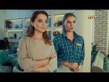 САШАТАНЯ 4 сезон - 4 серия (эфир 22.01.2018) на от тнт