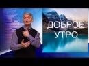 новости 14 марта 2018 для глухих ziņas zimju valoda deaf news