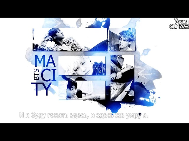 [FMV] BTS - Ma City (рус. саб.) [FSG Young Gunzzz]