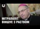 Тадэвуш Кандрусевіч павіншаваў каталікоў з Раством Хрыстовым