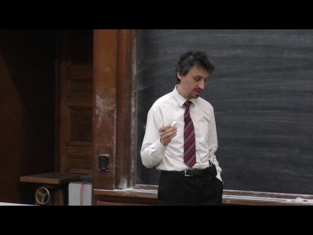 Рубцов А. Н. - Введение в квантовую физику - Спектры атомов и молекул (Лекция 7)