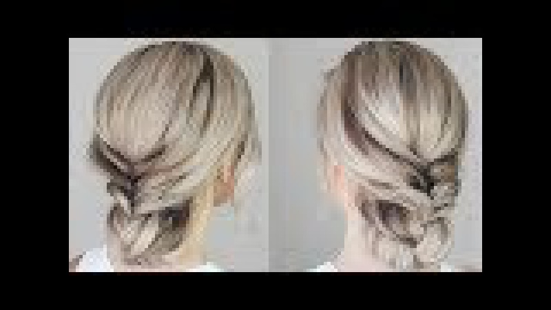 BEAUTIFUL UPDO | Perfect for Prom, Wedding, Formal event