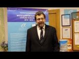 Лукьянов В.А. интервью