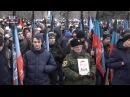 В Дебальцево прошел митинг, приуроченный к годовщине освобождения города от ВСУ