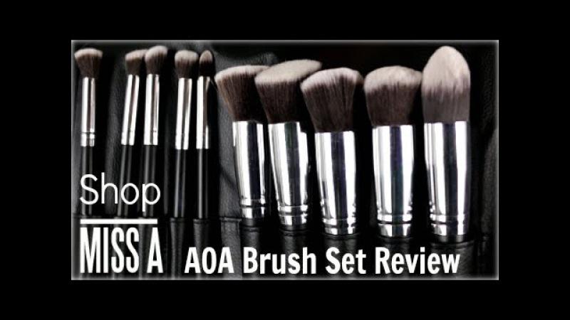 SHOPMISSA AOA STUDIO Brush Set Review Cruelty Free
